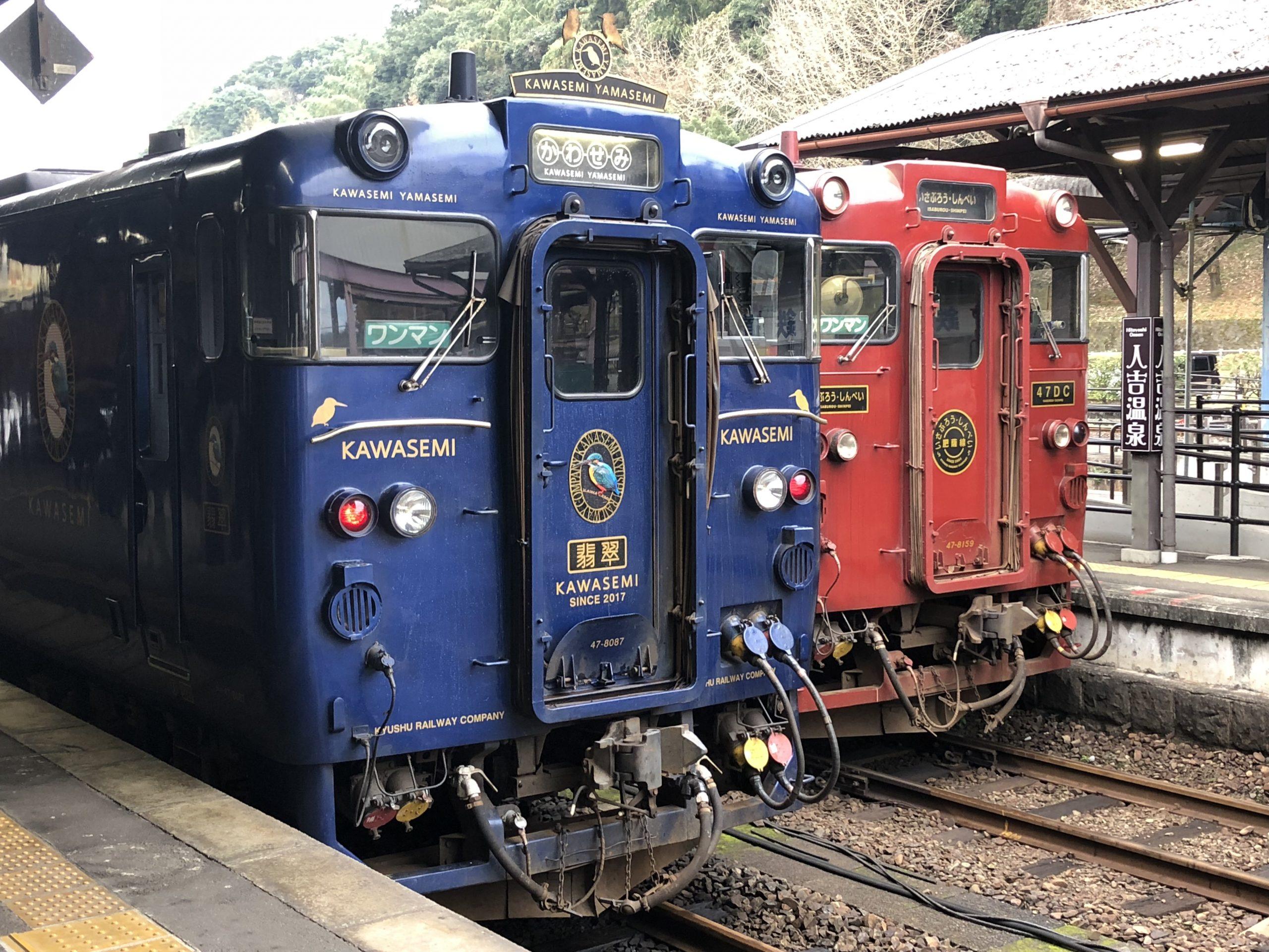 観光列車が並んだ様子