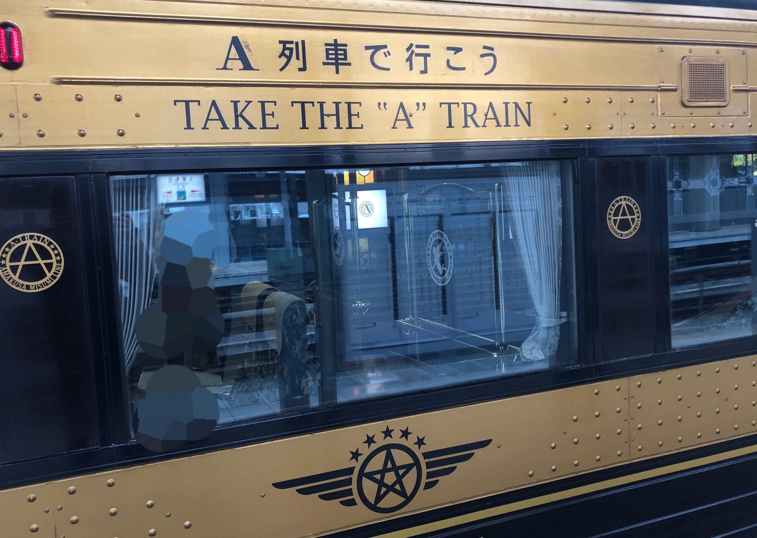 観光列車の窓