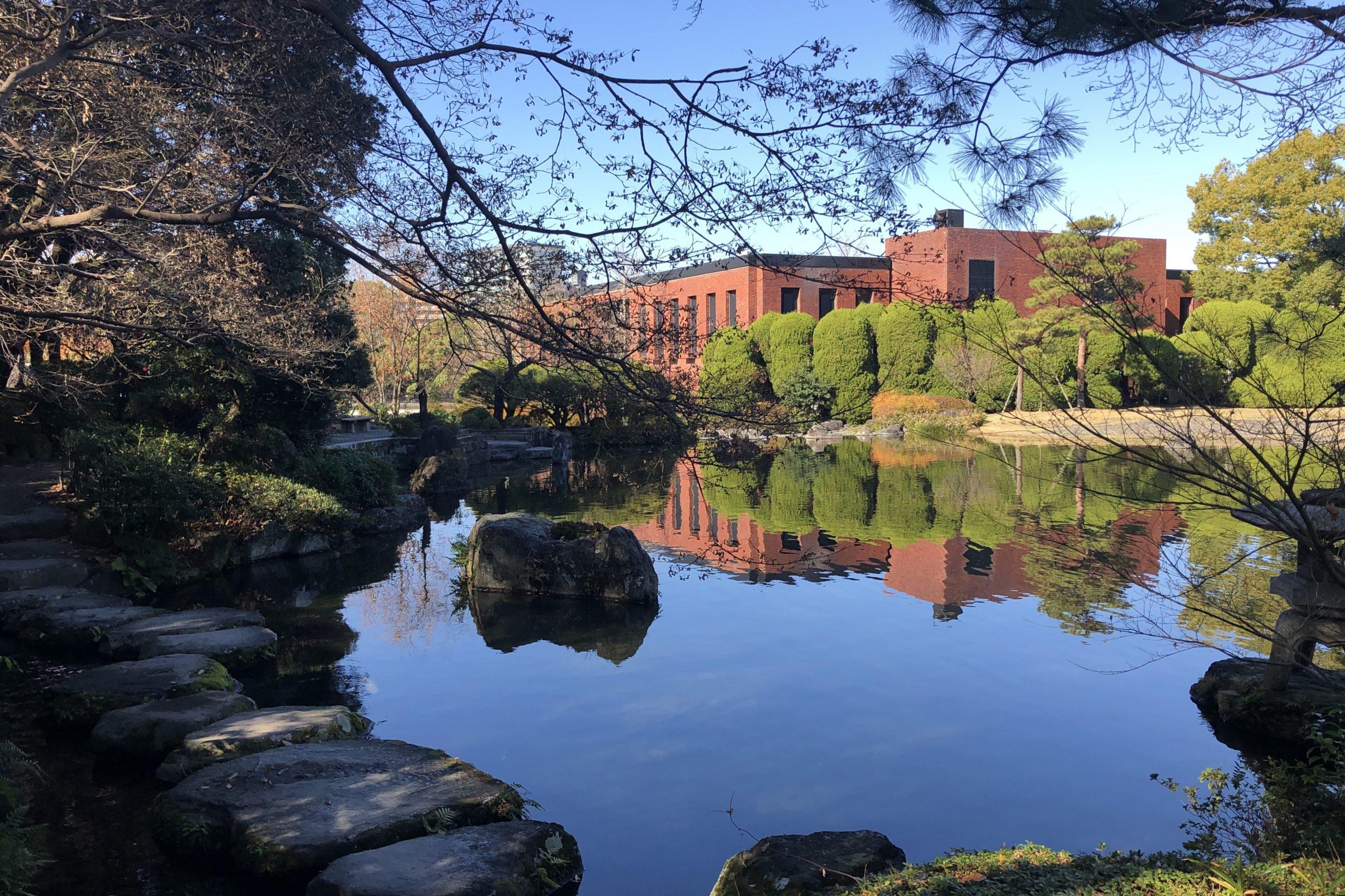 石橋文化センター・庭園