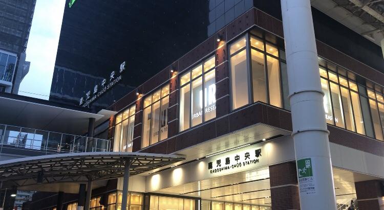 JR鹿児島中央駅